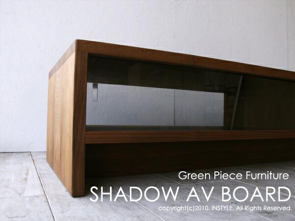 SHADOW AV BOARD