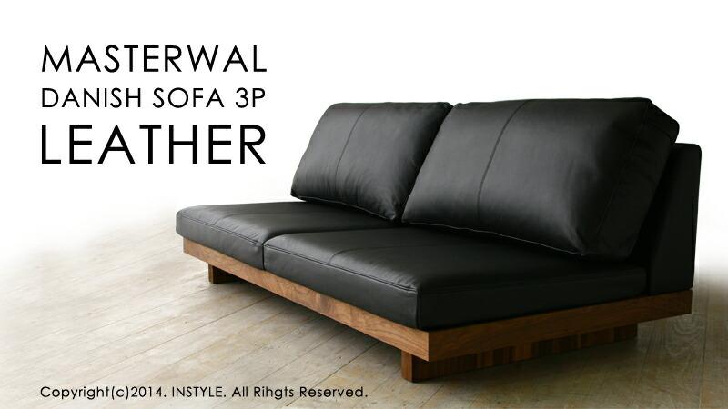danish sofa 3P
