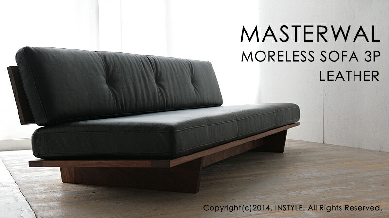 moreless sofa 3P