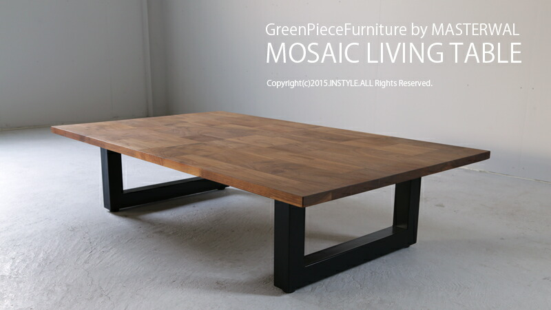 MOSAIC LIVING TABLE