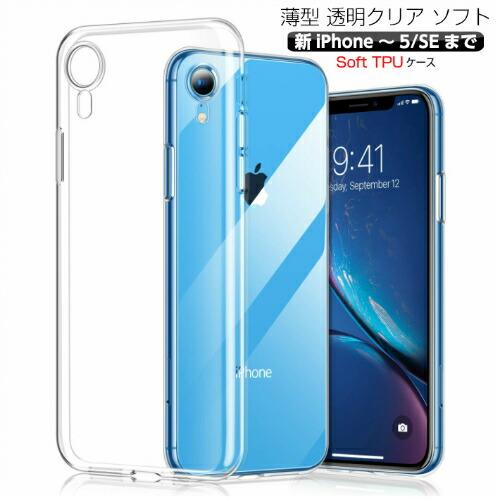 a9db3f64af 楽天市場】スマートフォン > iPhone:MOTO84