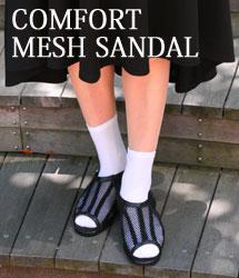 メッシュサンダル