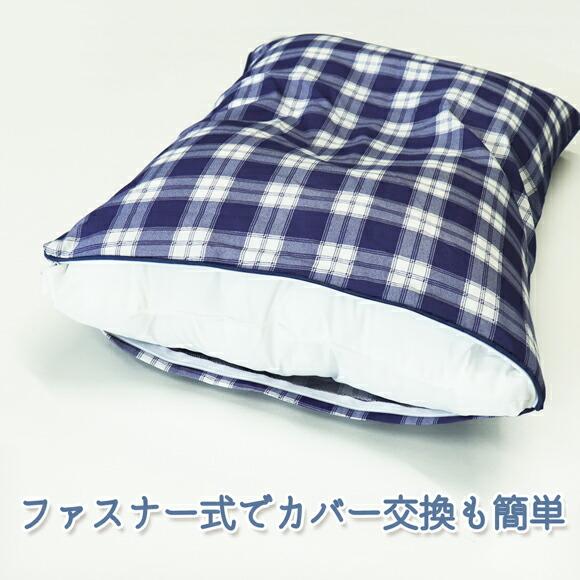 枕カバーと掛カバーのセットチェック