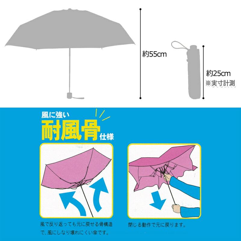 折り畳み傘【猫】