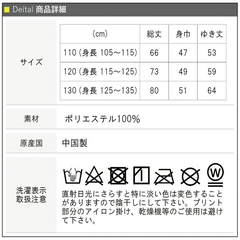 レインコート【ダイナソー】