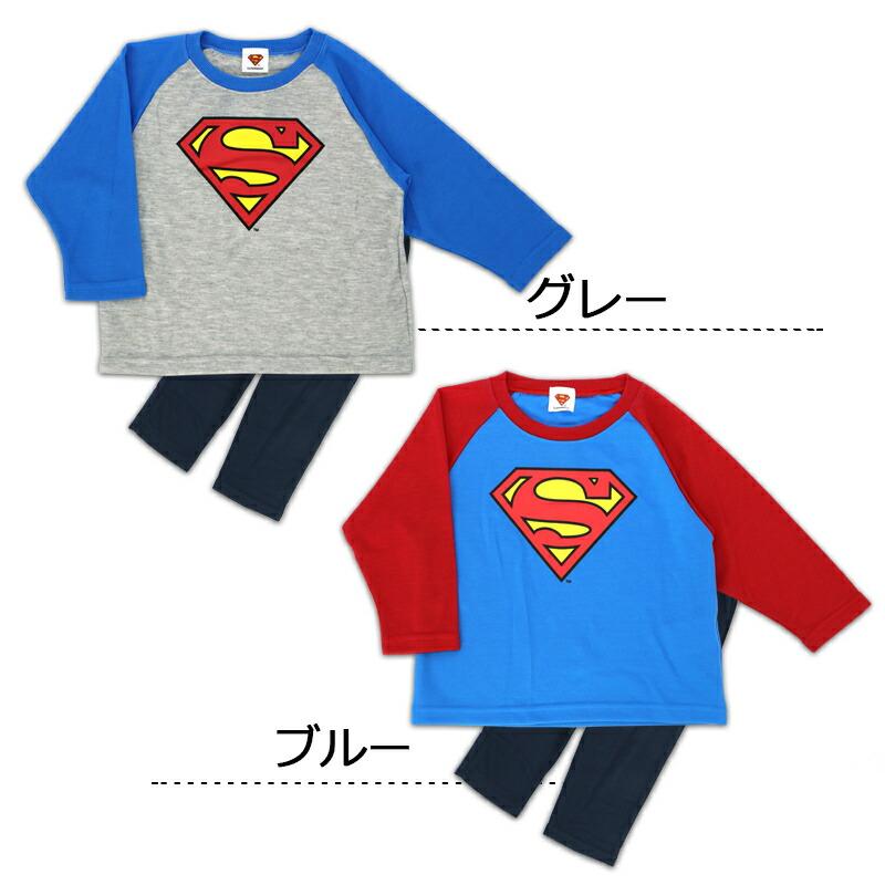 スーパーマンパジャマ
