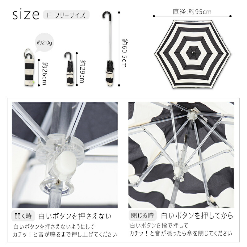 折りたたみ傘子供用