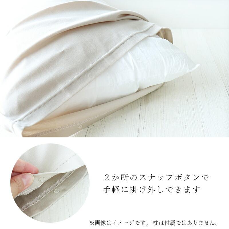 モイスチャー保湿枕
