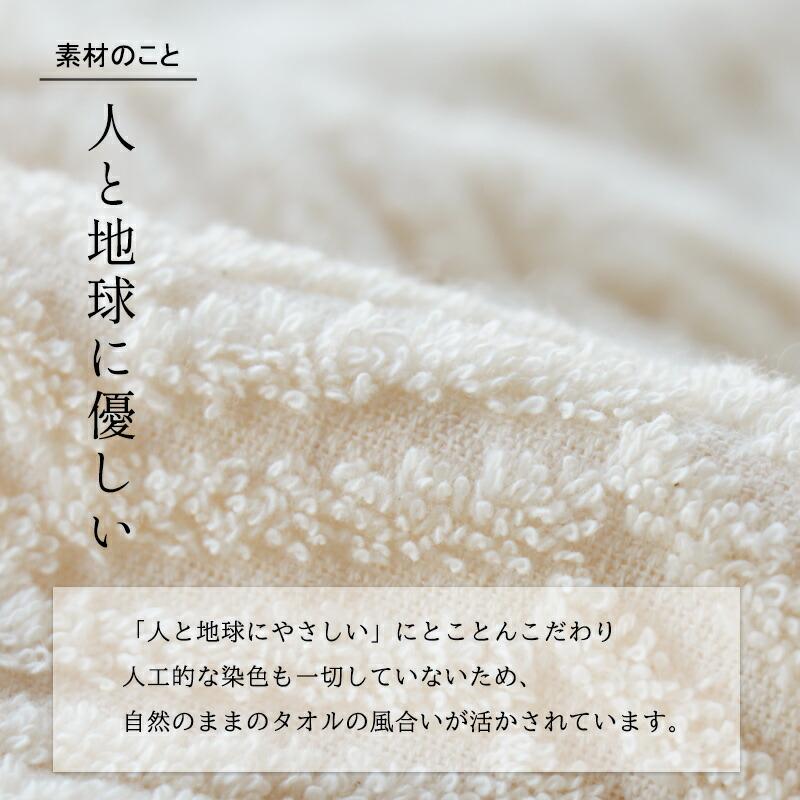 バスタオル 今治タオル 日本製