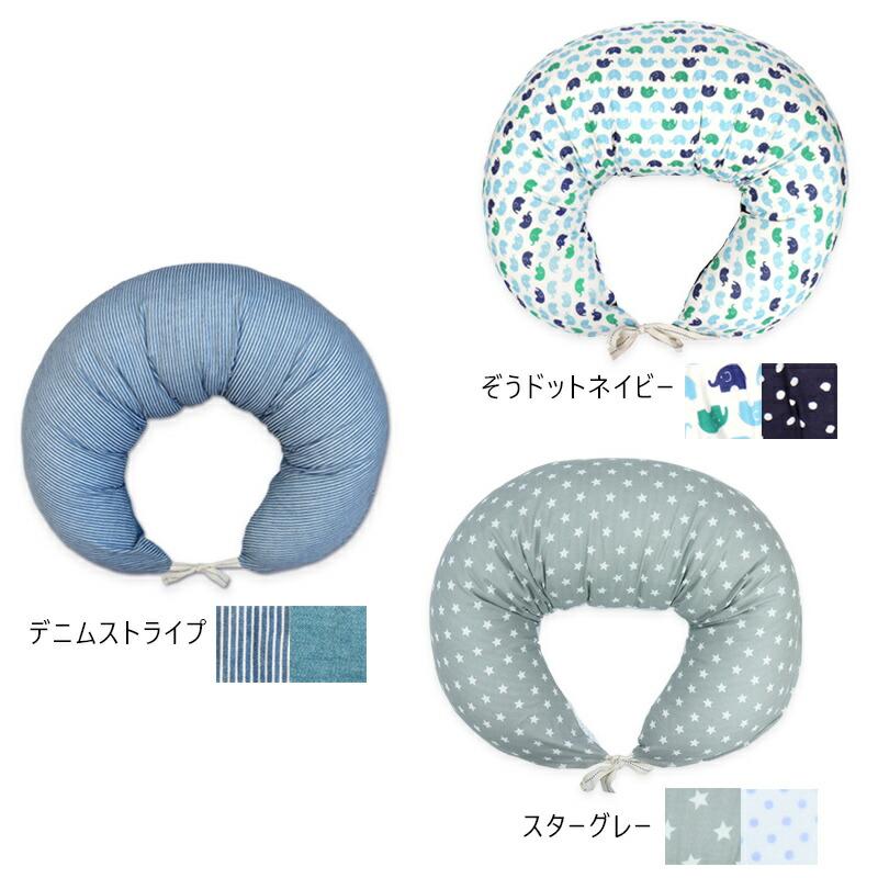 日本製抱き枕