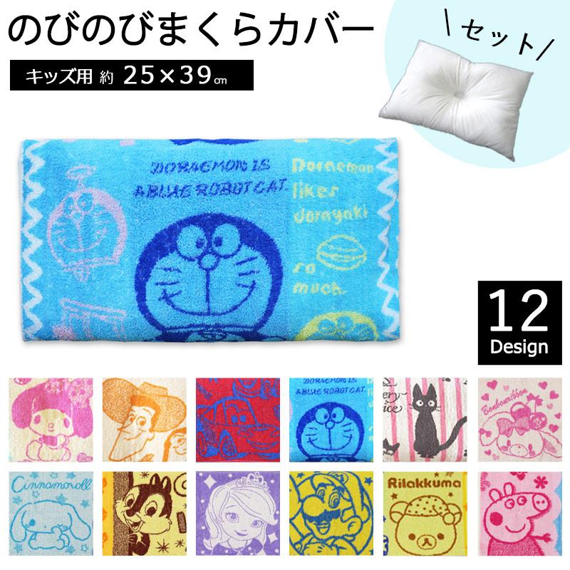 枕と枕カバーセット