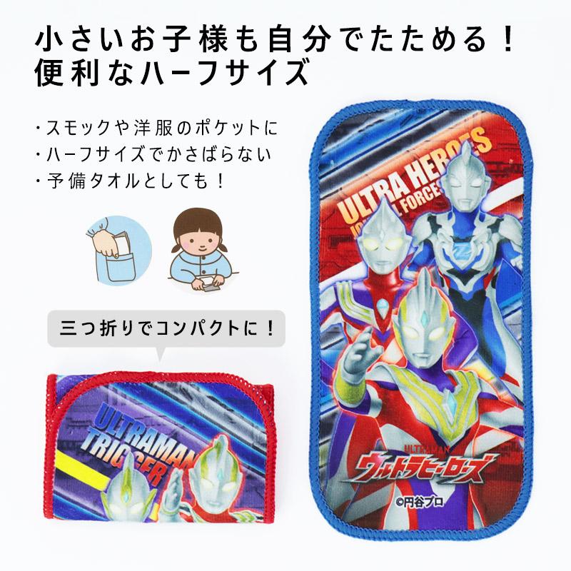 プチタオル2枚組ヒーロー&ヒロイン