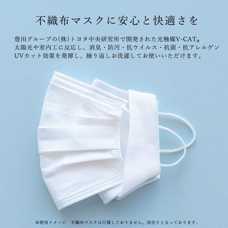 2重マスク用抗菌抗ウイルスマスクカバー