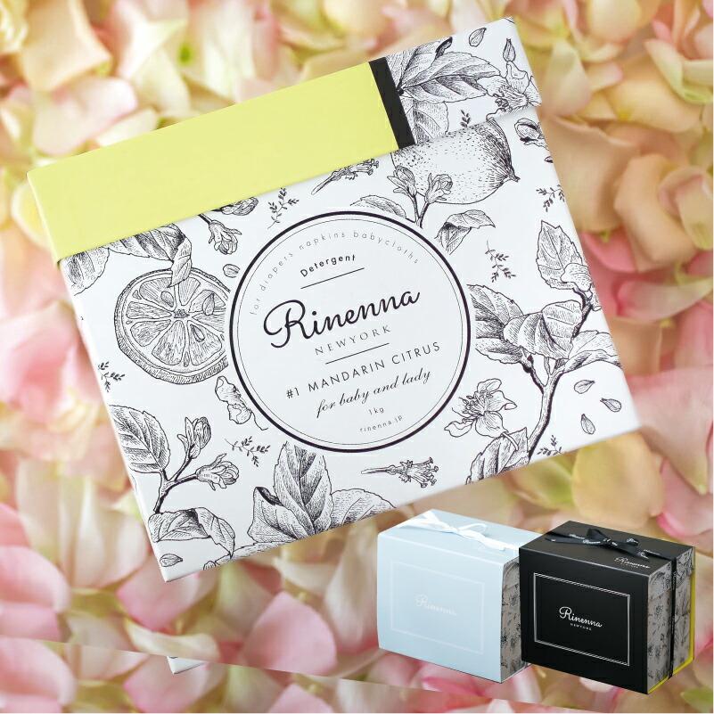 大人気の洗濯洗剤 Rinenna#1のギフトVersion商品。大切なあの人への贈り物にリネンナを・・・
