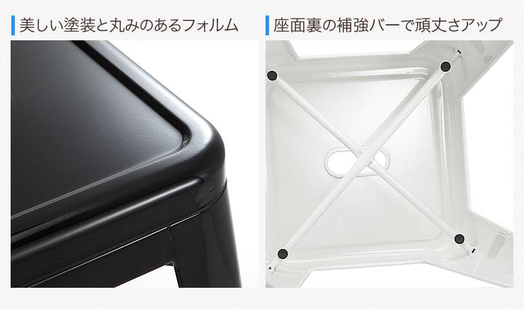 美しい塗装と丸みのあるフォルム 座面裏の補強バーで頑丈さアップ