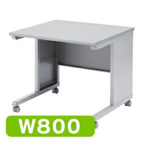 機能拡張SOHOデスク<br>(W800×D700mm)