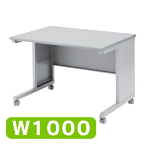 機能拡張SOHOデスク(W1000×D700mm)