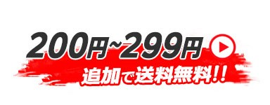 \200〜\299