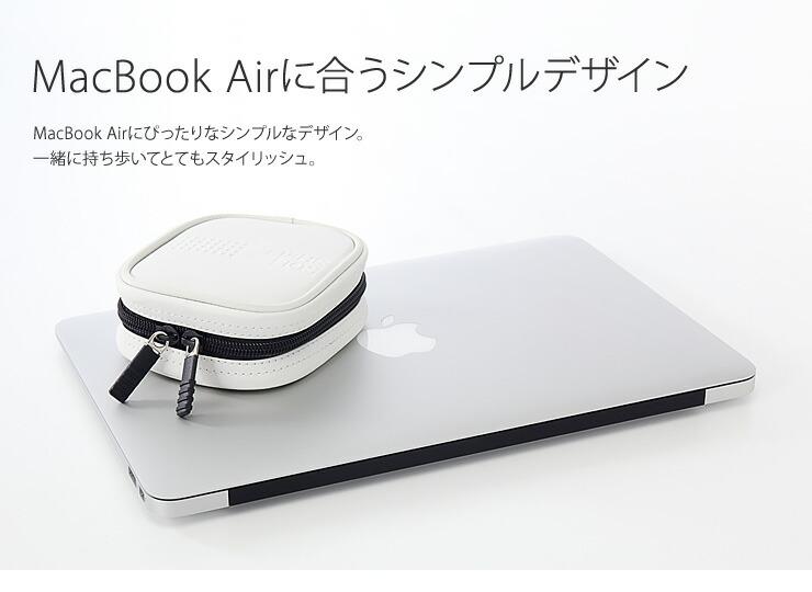 MacBook Airに合うシンプルデザイン