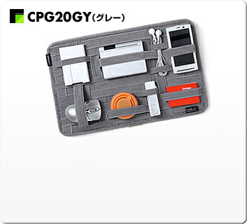 CPG20GY(グレー)の画像