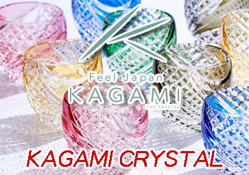 名入れ彫刻 kagami crystal