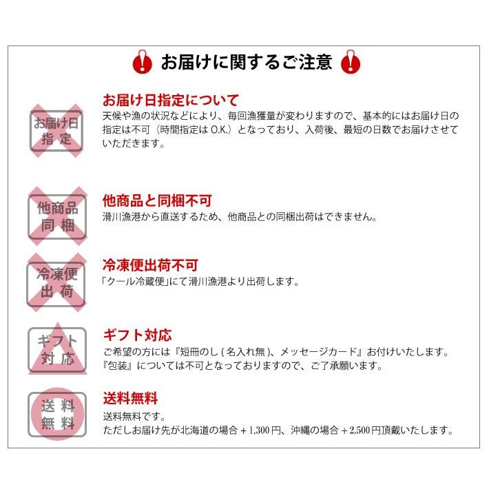 富山産紅ズワイガニ