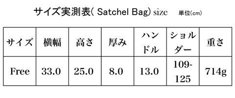 グレンロイヤル サッチェルバッグ 03-6026 サイズ表