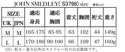 ef252649b5d1 春夏 ジョンスメドレー メンズ JOHN SMEDLEY S3798 半袖ポロニットシャツ ...