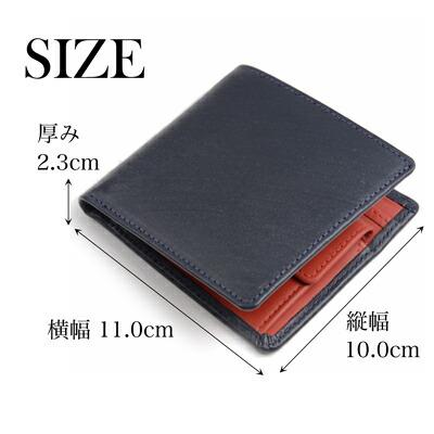 ホワイトハウスコックス S7532 二つ折り財布ダービーコレクションのサイズ