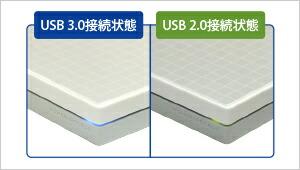 USB 3.0/2.0両対応!LEDで接続状態がわかる!