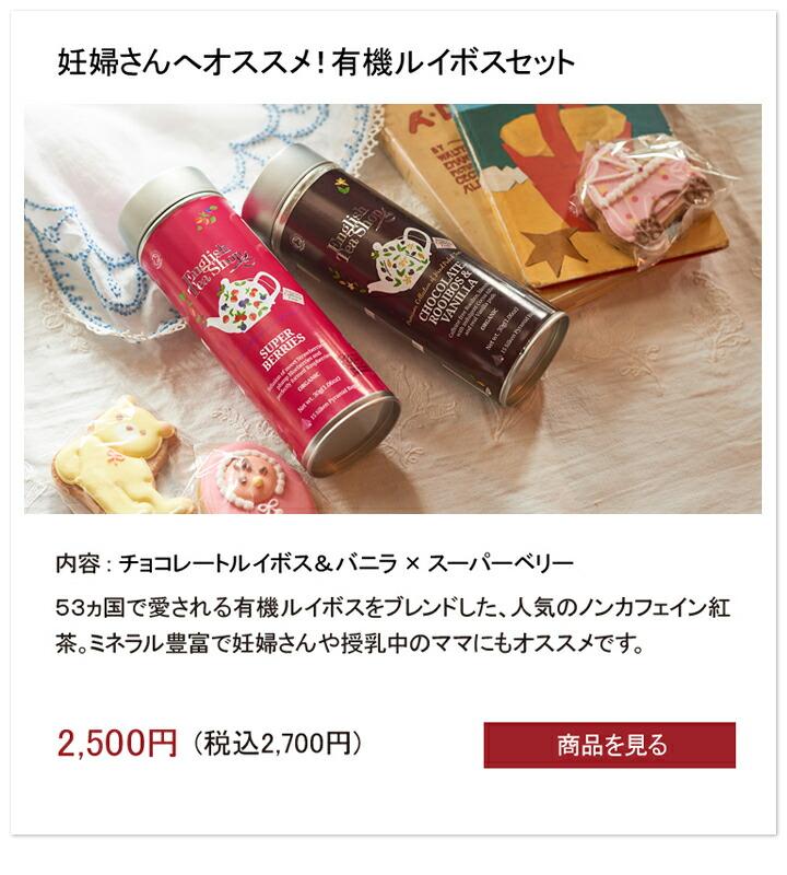 ノンカフェ丸缶
