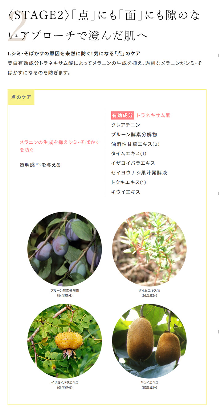 薬用 ホワイトニングクリアセラム【医薬部外品】