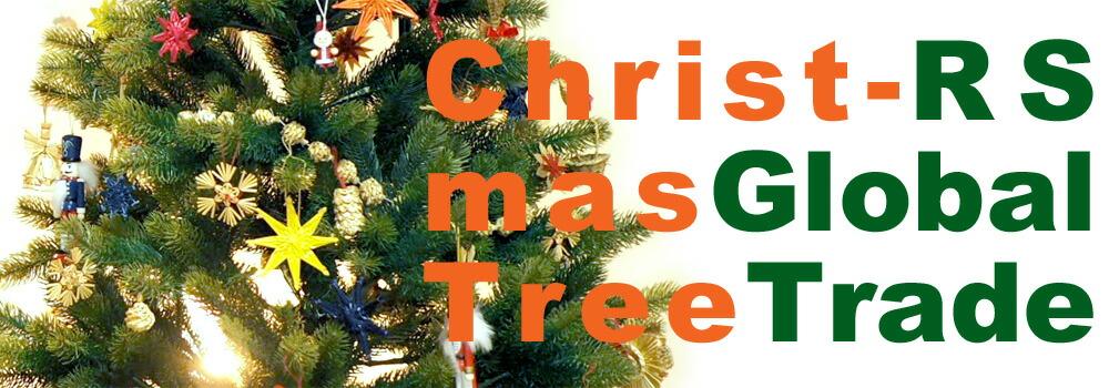 ドイツ製クリスマスツリー