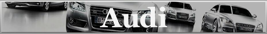 Audi(アウディ)一覧