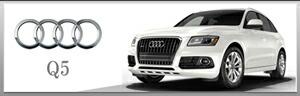 Audi(アウディ)Q5