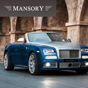 MANSORY(マンソリー)