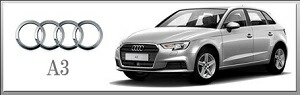 Audi(アウディ)A3