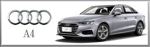 Audi(アウディ)A4/S4
