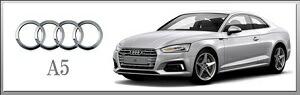 Audi(アウディ)A5/S5