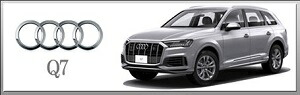 Audi(アウディ)Q7
