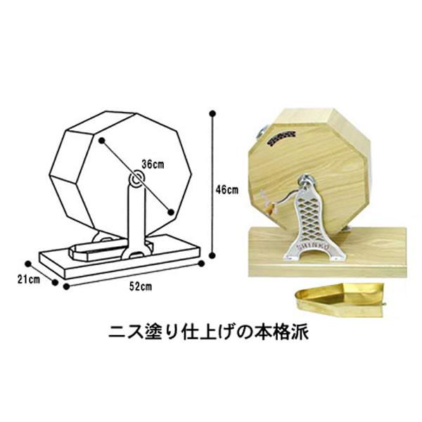 イベントグッズ/抽選用品/高級タイプ木製ガラポン福引抽選機 2,500球用