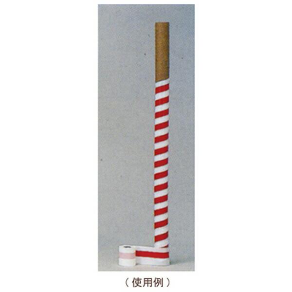 イベントグッズ/式典用品・催事用品/ポリ紅白足巻50m