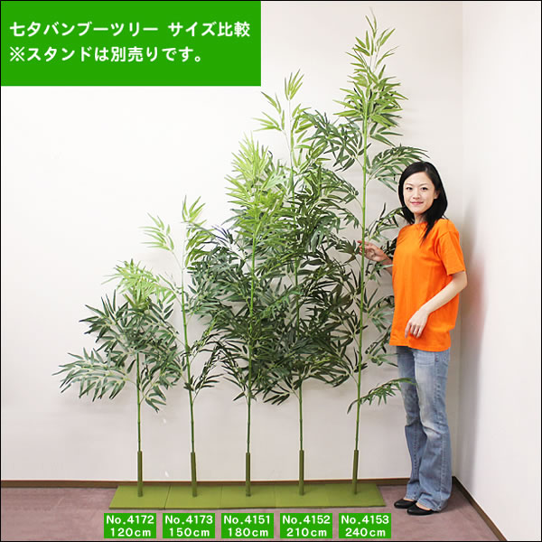 イベントグッズ/七夕装飾・七夕飾り/笹