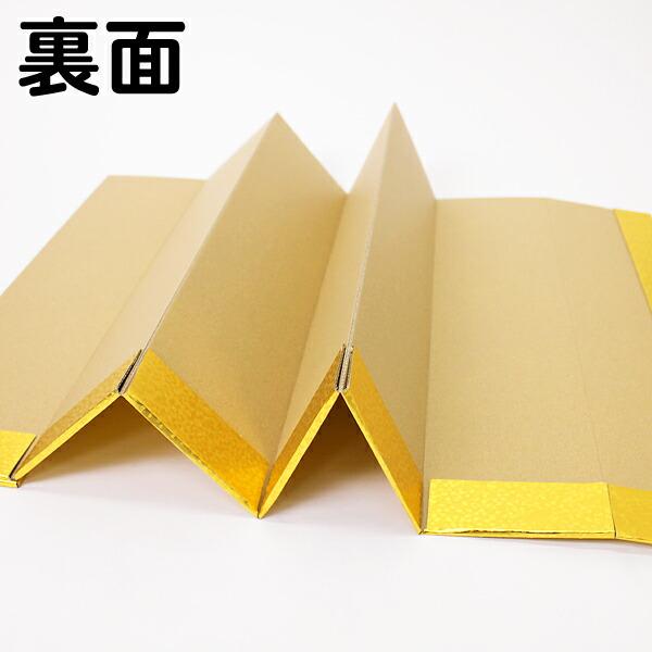 イベントグッズ/お正月の店舗装飾用品/装飾用金屏風