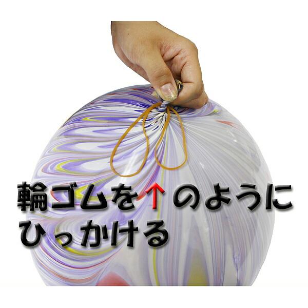 イベントグッズ/参加賞景品・粗品セット/パンチボールA(100ヶ) ゴム付