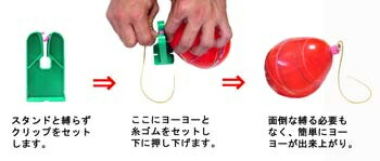 イベントグッズ/縁日用品/ヨーヨー釣り大会セットA(100名様用) 丸プール付