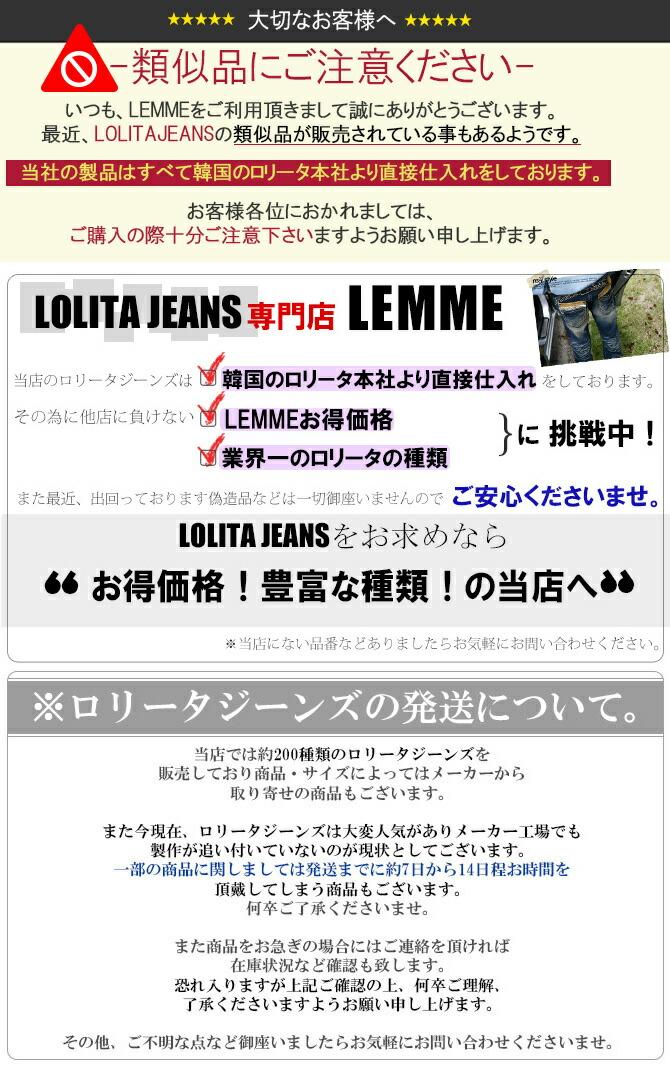 lolita-670x1.jpg