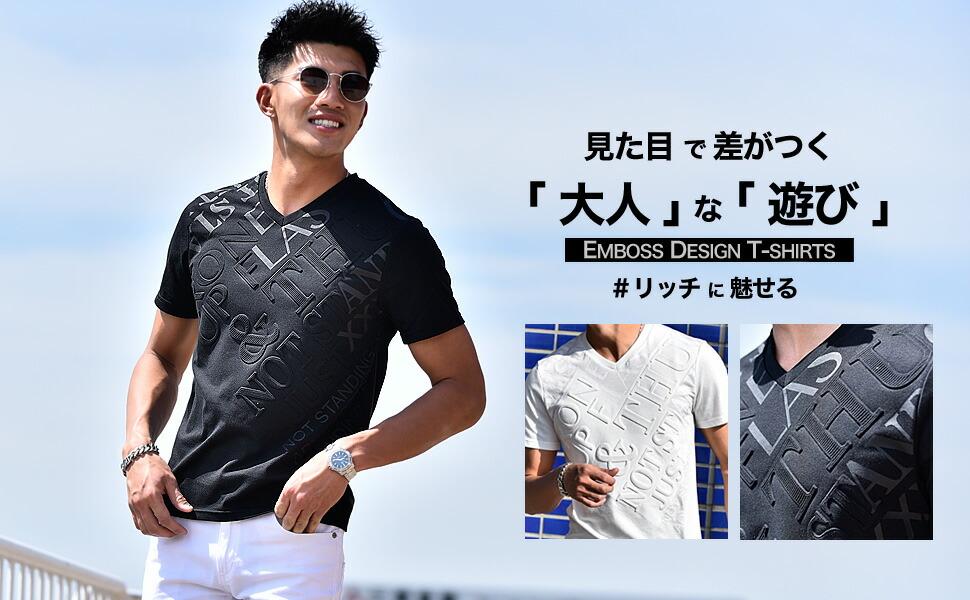 エンボス加工Tシャツ