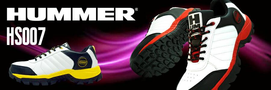 ハマー HS007 HUMMER