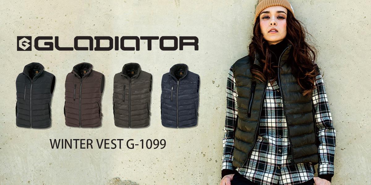 GRADIATOR G-1099 防寒ベスト